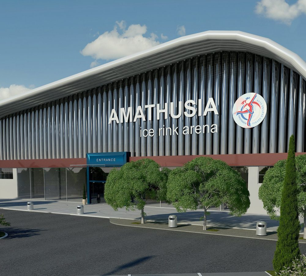 Amathusia Arena